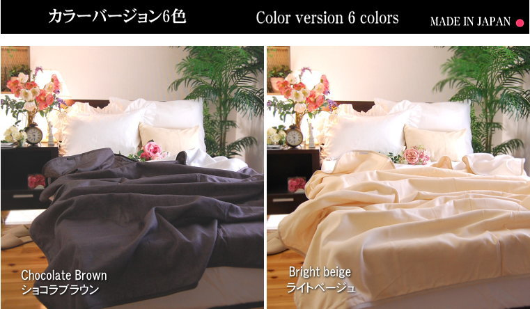 ��ŷ1�̡������ڤ�̵ź�á����������åȡ����֥롡�֥饦��Additive-free gauze blankets single Brown