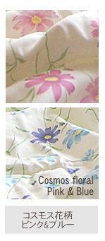 コスモス柄 5重ガーゼケット シングル 花柄