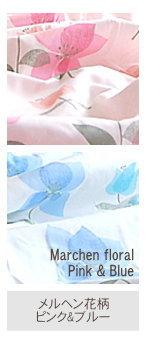 メルヘン花柄 5重ガーゼケット シングル