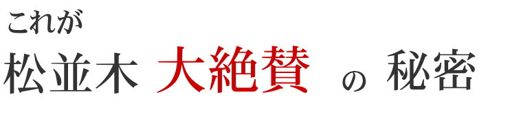 それは本物のガーゼではないから。松並木は本物のガーゼを使う本物のガーゼ 綿100%  ガーゼケット・ベビーサイズ日本製