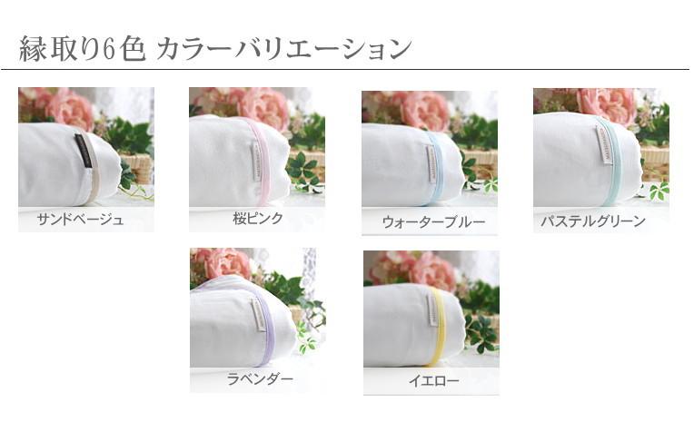 縁取り6色カラーバリエーション 松並木の5重ガーゼケット ダブル/タオルケット ダブル