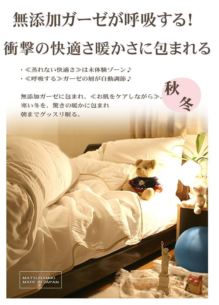 �����ڤ������ۡ����롡������ ���ۡ�Additive-free gauze cotton 100%