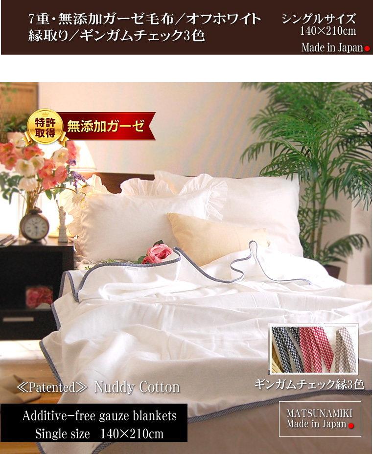 �����ڤ�̵ź�� ������ �� ����  ���� Additive-free gauze cotton 100%