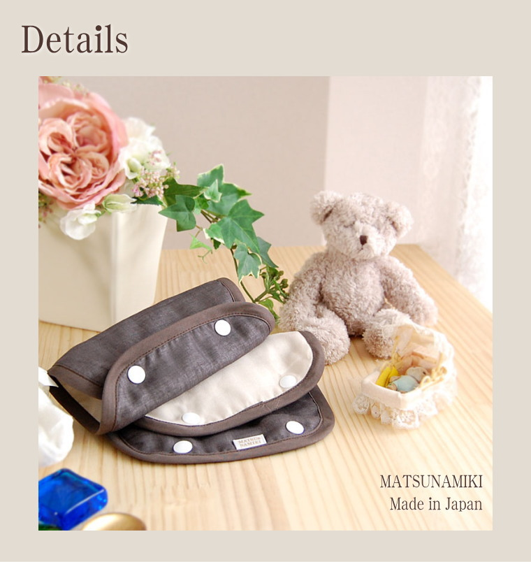 ディテール 肌ストレスフリー 敏感肌にもやさしい ガーゼ 赤ちゃんがなめても安全・安心な サッキングパッド 抱っこひも チャイルドシート ベビーカー(よだれパッド)/日本製
