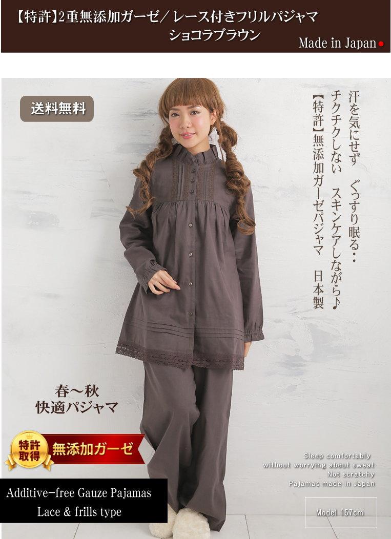 �ղƽ���ȩ�ˤ䤵�����ѥ���ޡ���ǥ���������������ŵ������������ǥ�������������Additive-free gauze pajamas gauze pajamas long-sleeved Ladies