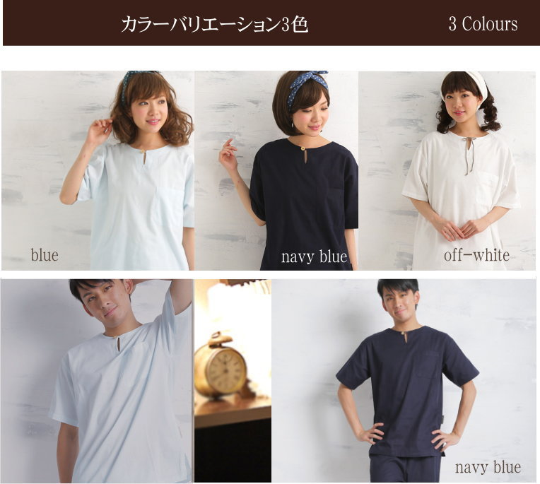 カラー2色松並木の夏涼しく快適 楽天1位 パジャマ 半袖 半ズボン Rakuten first place pajamas Additive-free gauze short-sleeved, semi-length pants gauze pajamas made in Japan