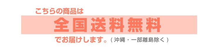 送料無料 体圧分散マットレス 安心の日本製 敷き布団 シングル