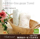 Patented! Double-sided ガーゼバス towel ♪ cute or Puchi flower floral wonders absorbency! Plump and smooth! Rolled up bathing in atopic allergy sensitive skin gentle to the skin-free gauze 5 * towel absorbing sweat drying fs3gm