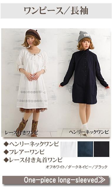 �����ڤ�̵ź�á������� ���ԡ�����ŵ�������������դ����ԡ��졼���դ����ԡ�ŵ��Additive-free gauze cotton dress long-sleeved