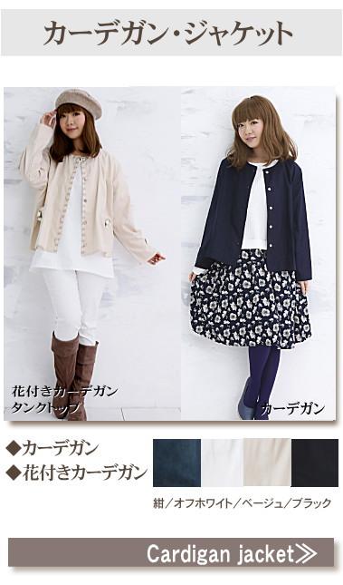 �����ڤ�ȩ�ˤ䤵����̵ź�� ������ ���åȥ��ǡ���100%�����ǡ��Ρ����顼���㥱�åȡ�Additive-free gauze cardigan 100% cotton cardigan jacket
