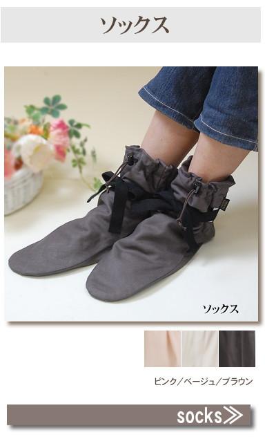 松並木の無添加 ガーゼ 綿のソックス 蒸れずに快適なソックス 肌ケアするソックス Cotton gauze socks