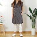 "Skin-friendly cotton 100% additive-free Brown double gauze short sleeve shirt dress ""made in Japan"" to wear!! The eczema and sensitive skin"