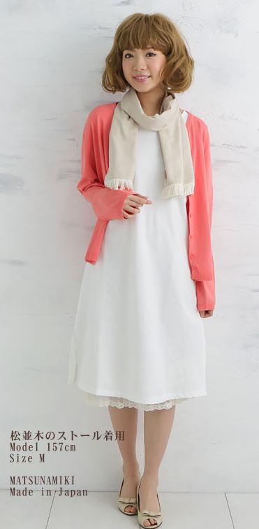 松並木のガーゼ ワンピ 半袖