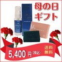70 g of 2014 Mother's Day gift ♪ VITA face-wash soap & beating net +VITA moisture gel