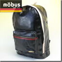 All three colors of mauve (mobus) PU leather rucksack (day pack) MO -048