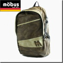 Mauve (mobus) PU leather rucksack (day pack) MO -142