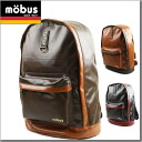 All three colors of mauve (mobus) PU leather rucksack (day pack) MBG-500
