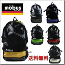 Mauve (mobus) ターポリン slightly bigger rucksack (day pack) MBX-501