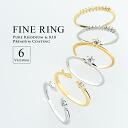 Ring-thumb