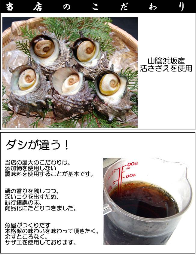 貝と昆布は相性抜群!一緒に炊き込み事により、旨味が倍増します!
