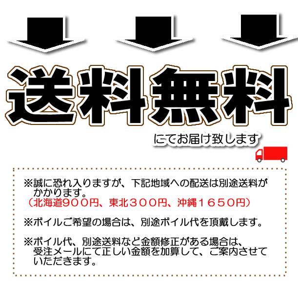 松葉ガニ 2-6枚入 7980円