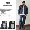 # 122 Work jeans-all 2 color prison Blues (PRISON BLUES).