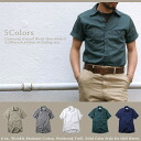 #845-S short sleeve work shirt solid colors and 5 colors universal overalls ( UNIVERSAL OVERALL )
