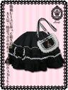 Lovely skirt noissetterose Pochette /LVN5003