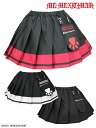 Separates meat ball pleated skirt 9V5001