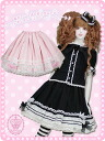 Skull sweets ☆ marine sailor skirt 8T5010