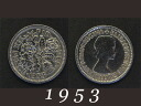 United Kingdom of happiness 6 pence coin Elizabeth II first published shipping in the design of 1953, the only difference between 80 Yen