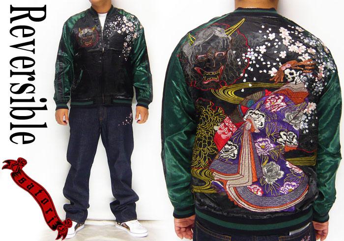 yakuza clothing style - photo #41