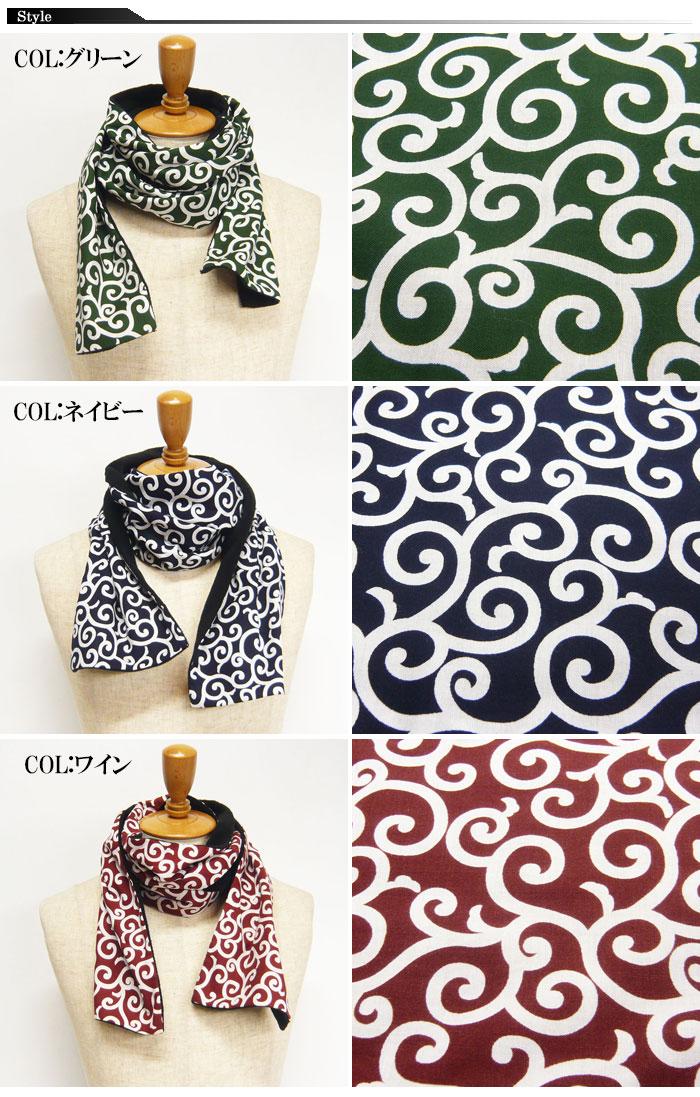 麦樱花阿拉伯式花纹图案绉纱围巾 / 日本制造 / 88217