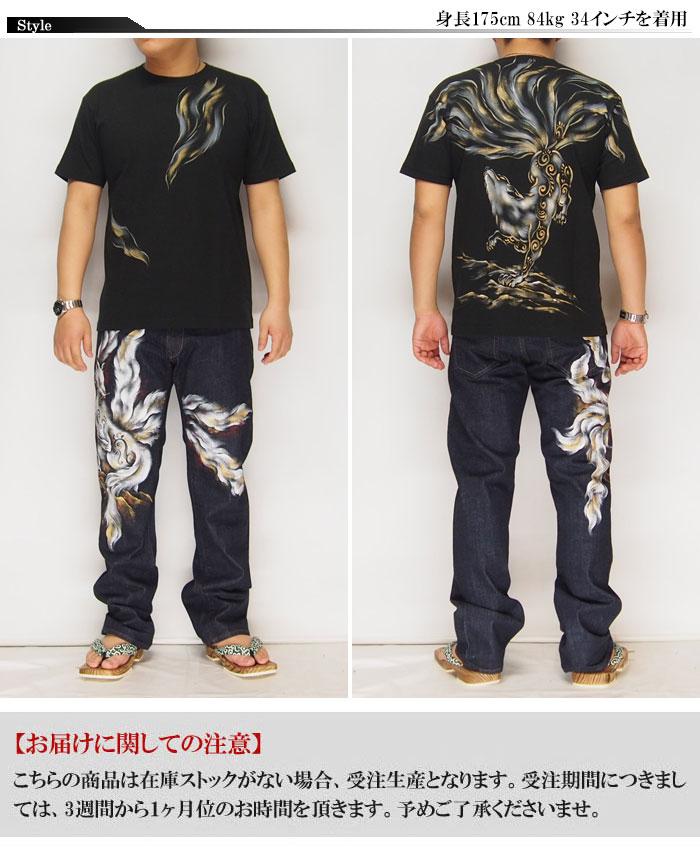 京雅手绘日本牛仔裤