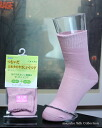 Gentle to your skin and warm Silk Socks, made in Japan fall for winter, silk ladies socks inside cold foot silk double socks for women (22-24 cm)-made in Japan 蒸れない