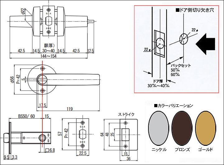 有供gia室内使用的简易的钥匙的操纵杆锁(32a-ml)