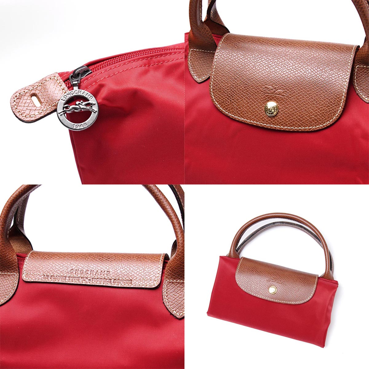 http://rakutenus.widget.criteo.com/ppr/. catalog. Tag: Enjoy Cheap Longchamp  Le Pliage Tote Bags 1624 089 009