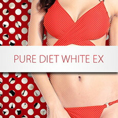 PURE DIET WHITE EX (ピュアダイエットホワイトEX)