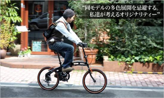 街乗りにどうぞ 部品が自転車を決定するのではなく、 自転車が部品を決定するのである。 ... 【