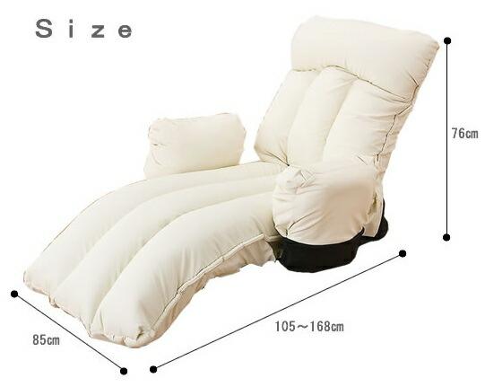リクライニングソファーのサイズ