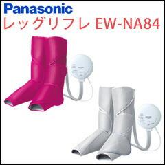 EW-NA84