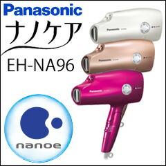 EH-NA96