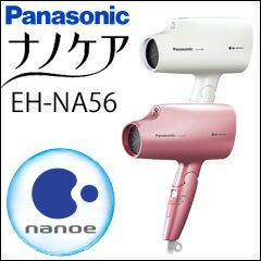EH-NA56