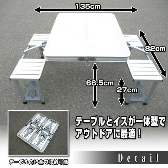 折りたたみ式アウトドアテーブル