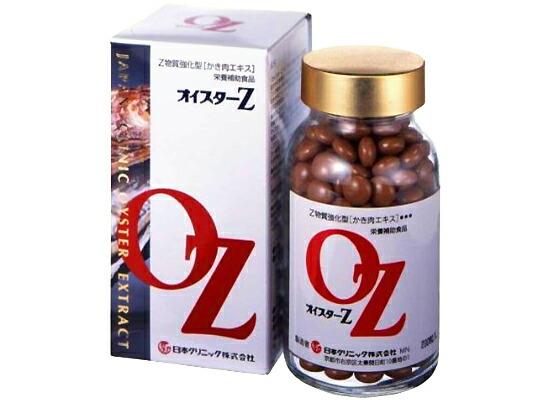 オイスターZ 200