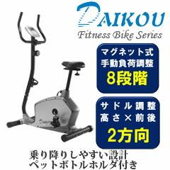 フィットネスバイク DK-1325US