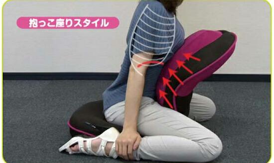 抱っこ座りでリラックス!美姿勢座椅子