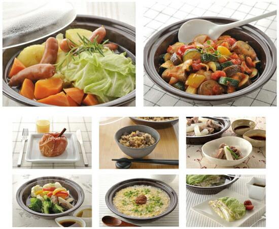 タジン鍋調理方法