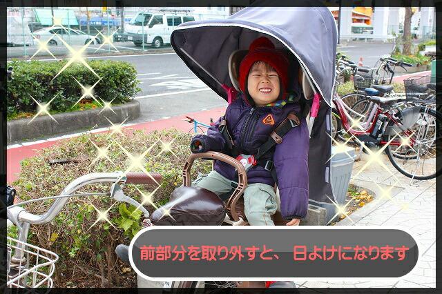 自転車の 冬 自転車 子供 防寒 : 自転車 子ども乗せ用 雨カバー ...