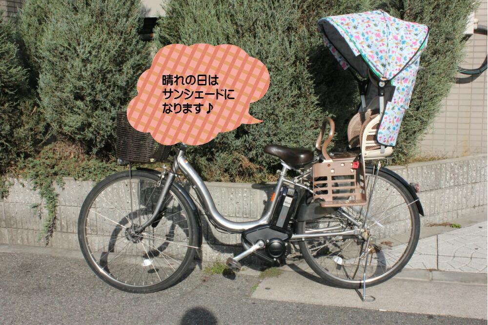 ... トップ > 車種別 > 自転車パーツ